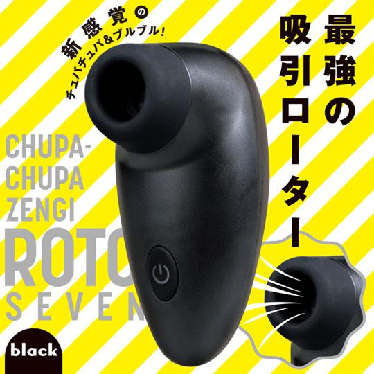 Chupa-Chupa Zengi Rotor Seven Vibrator
