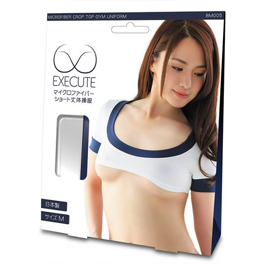 EXECUTE Microfiber Mini Gym Top