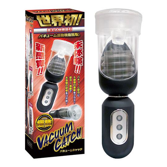 Vacuum Catch Electric Powered Masturbator