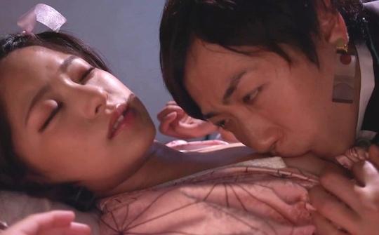 Kitsume no Omeko Mitsuki Nagisa Porn DVD