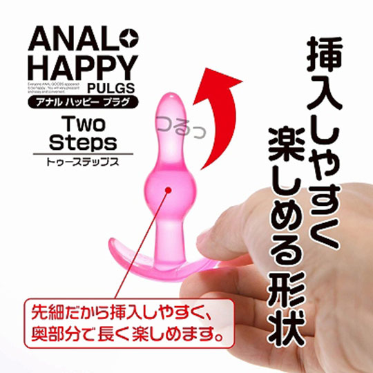 Anal Happy Plug