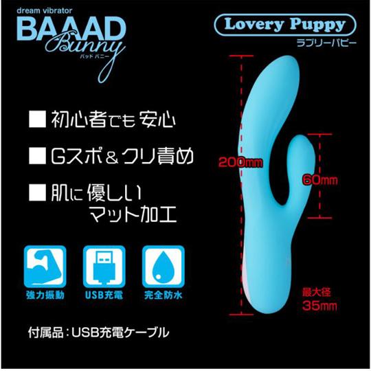 Baaad Bunny Lovely Puppy Vibrator