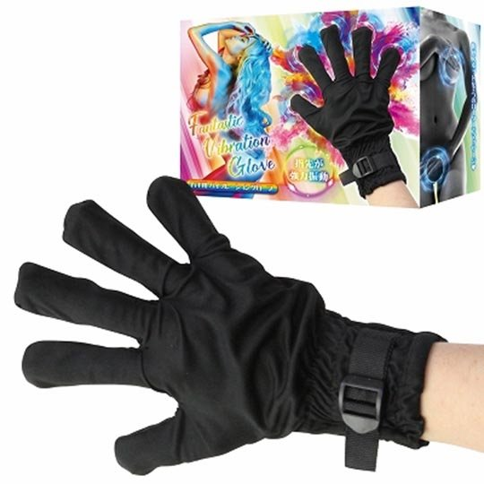 Fantastic Vibration Glove