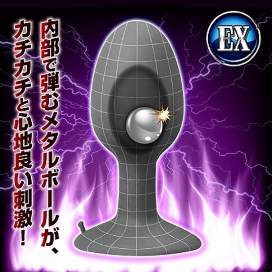 Shiri Kodama Ass Echo EX Butt Plug