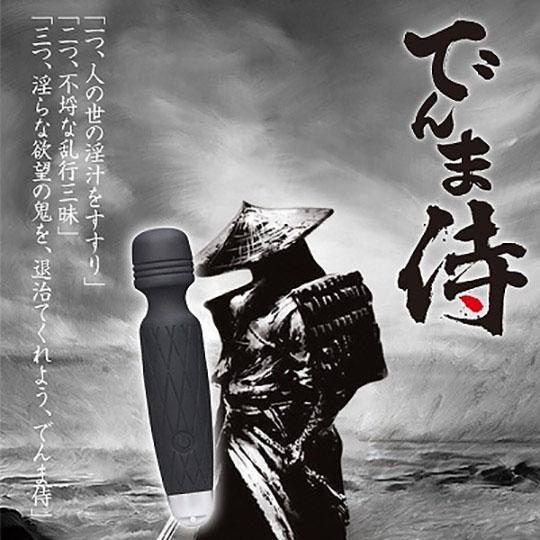 Denma Samurai
