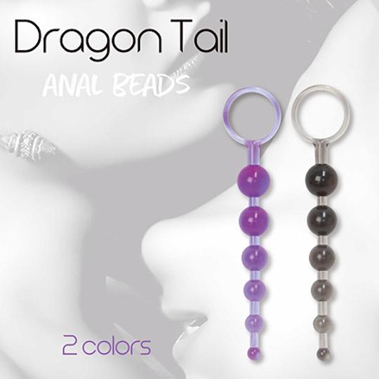 Dragon Tail Anal Beads