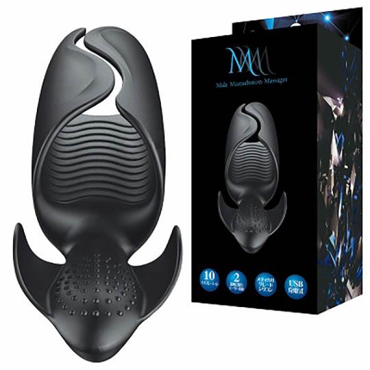 Male Masturbation Massager