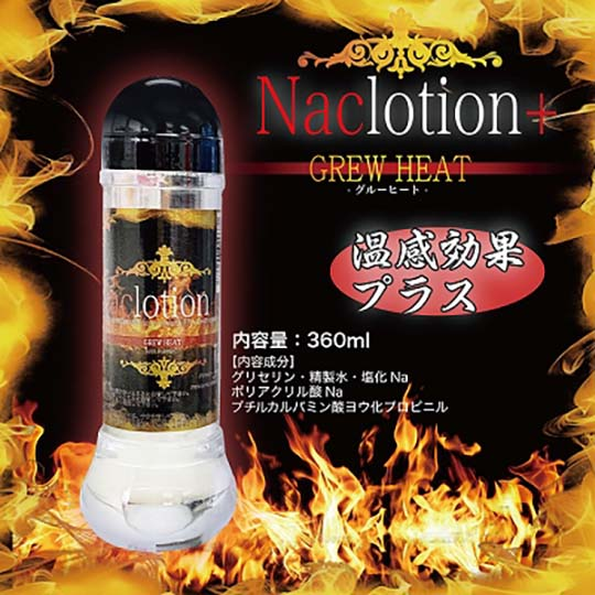 Nac Lotion