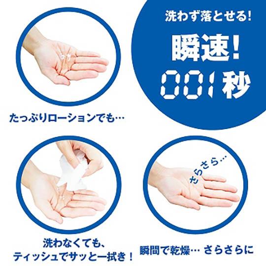 Warming Wash-Free Lubricant
