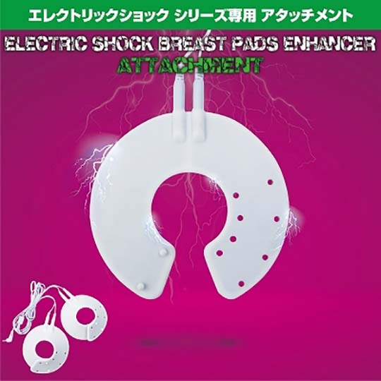 Electric Shock Breast Pad Enhancer Attachment