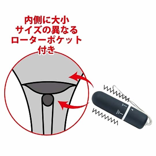 Hi Beats Double Bullet Vibrator Pocket Thong