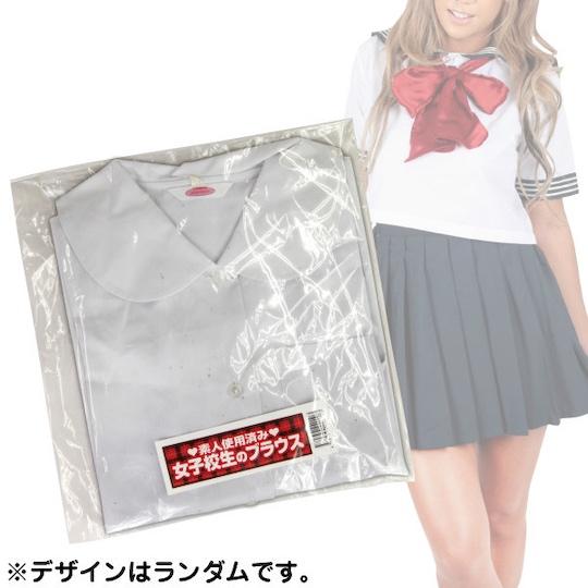 Japanese Schoolgirl Blouse