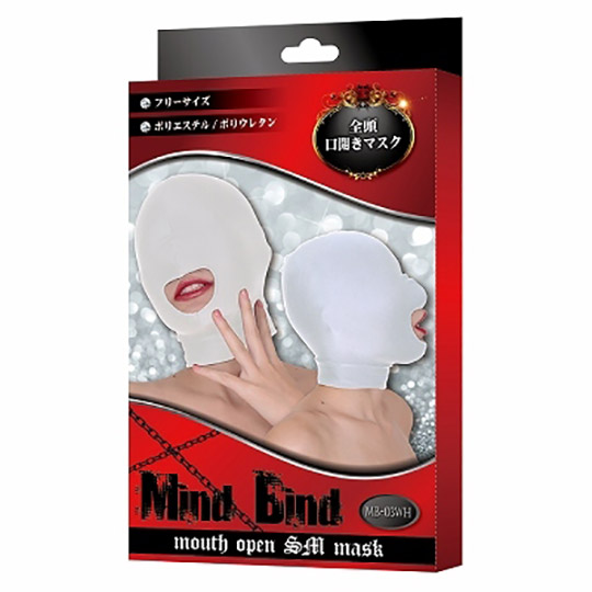 Mind Bind Open Mouth BDSM Mask Bondage Hood