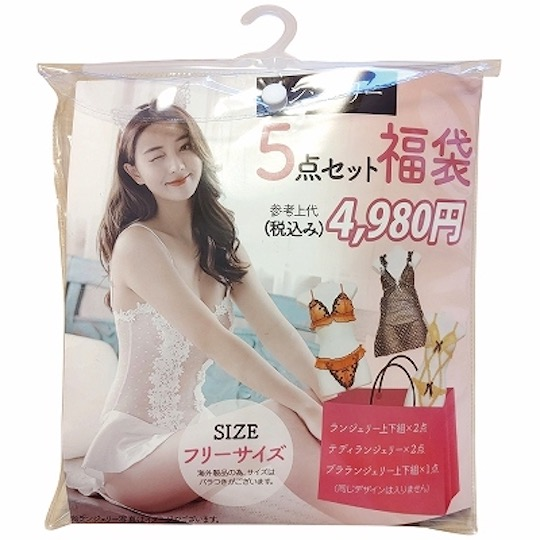 Sexy Lingerie Lucky Pack (5 Items)