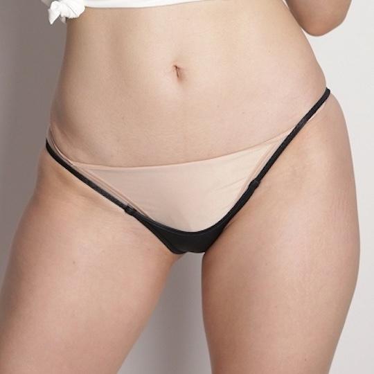 Shiny Black Ultra-Thin Half-Thong