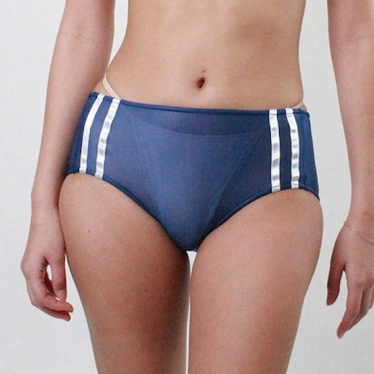 Unisex Ultra-Thin Stretchy School Bloomers