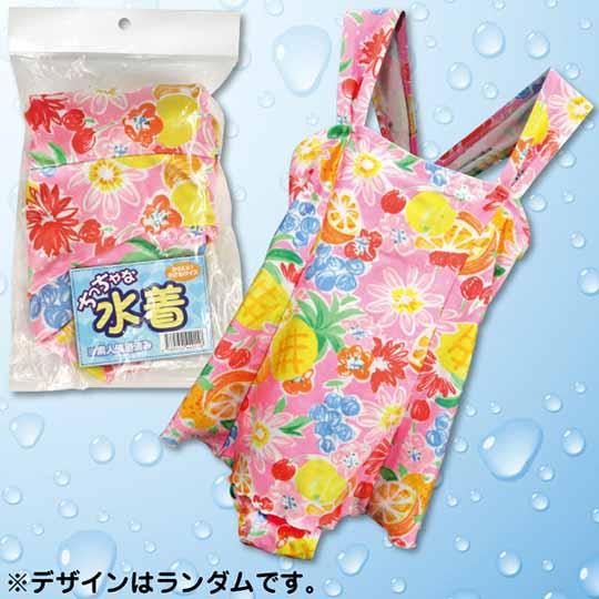 Used Mini Swimsuit