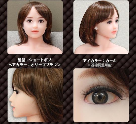 Airi Real Doll