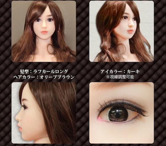 Mikoto Real Doll