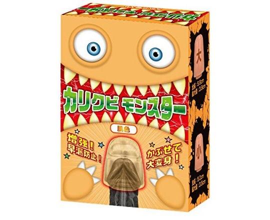 Karikubi Monster Cock Cap