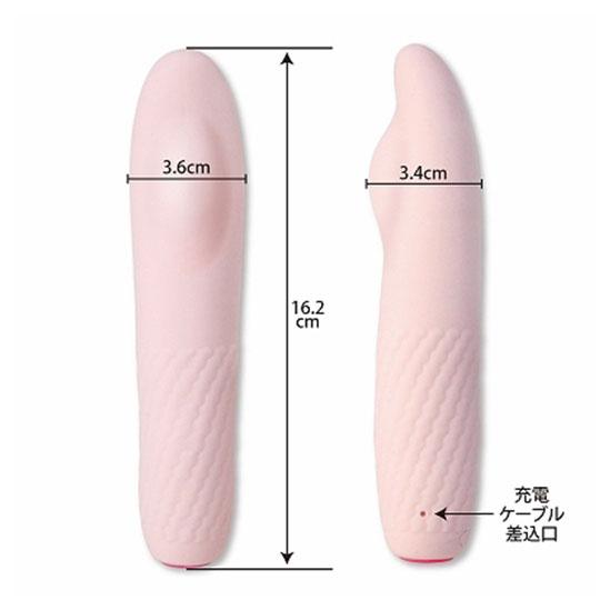 Pretty Love High Speed Tongue Stick Vibrator