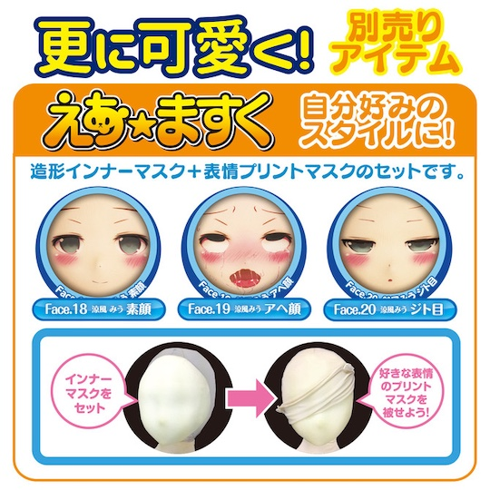 Air Mask Face for Classmate Blow-Up Air Doll