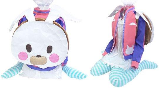 Usahane Air Doll Costume Set