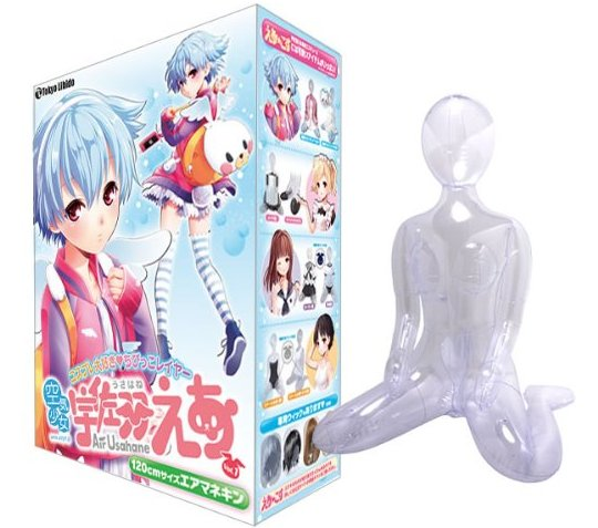 Usahane Air Doll