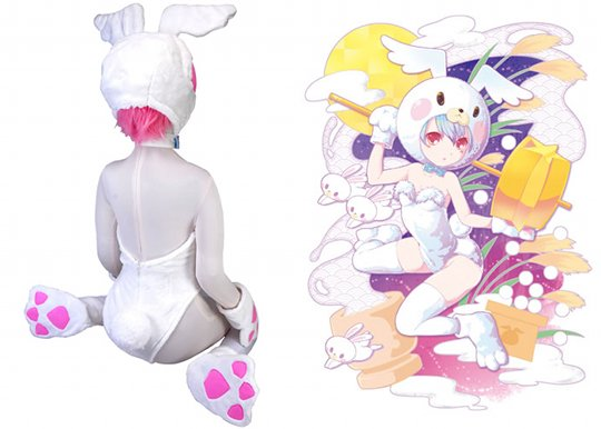 Usahane Air Doll Bunny Costume