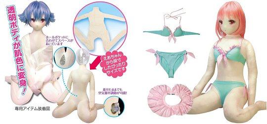 Usahane Air Doll Super Set