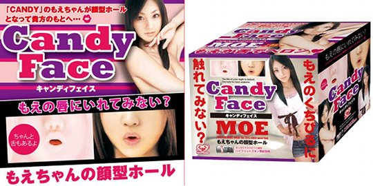 Candy Face Moe Japanese Girl Blow Job