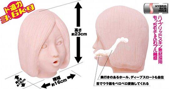 Candy Face Moe Japanese Girl Blow Job