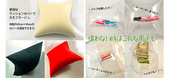 DNAir Cushion Air Pillow