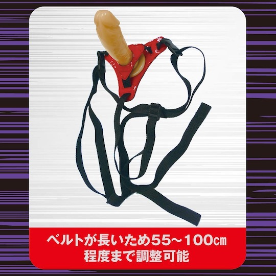 The Peniban Strap-On Harness
