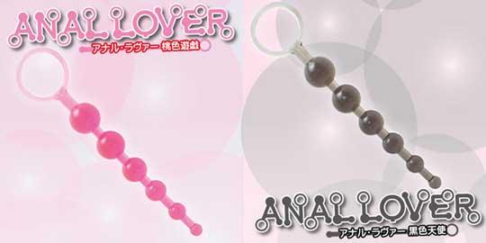 Anal Lover Beads Dildo