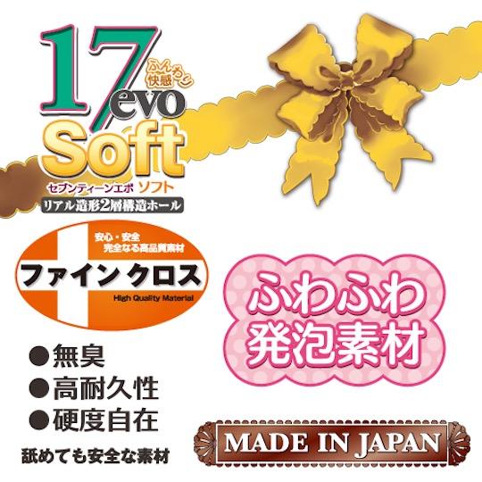 Seven Teen Evo Soft