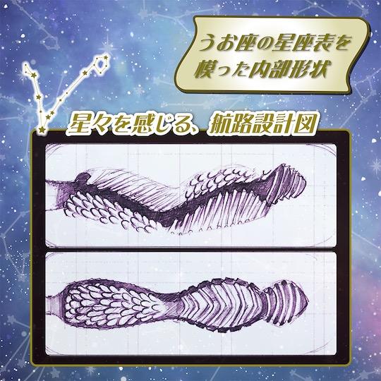 Zodiac Sign Onahole Collection Pisces