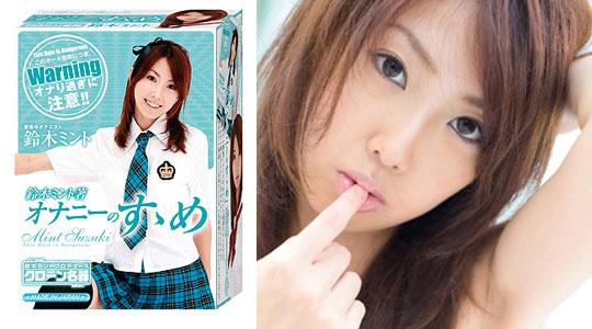 Clone Meiki Mint Suzuki