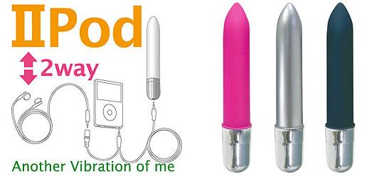 IIPod iPod Vibrator