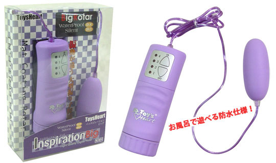 Inspiration Big Waterproof Vibrator