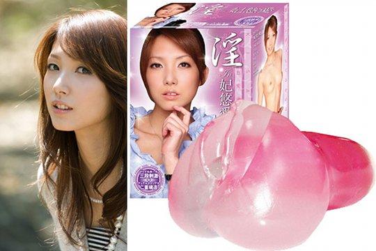 Yua Kisaki Porn Star Masturbator