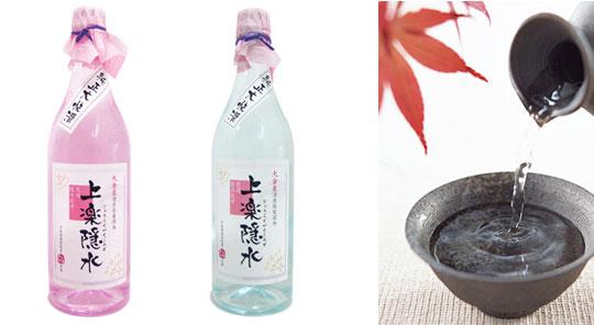 Zyoraku Kakushimizu Nihonshu lotion