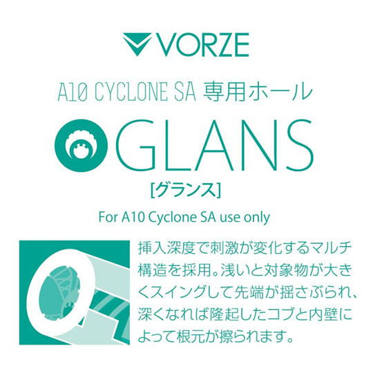 Vorze A10 Cyclone SA Glans