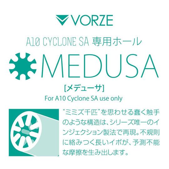Vorze A10 Cyclone SA Medusa