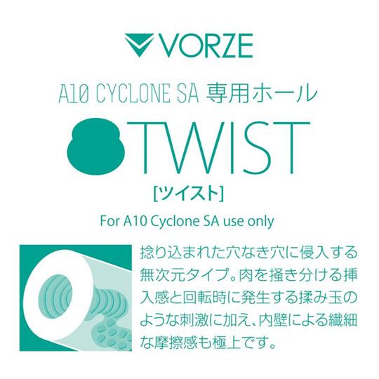 Vorze A10 Cyclone SA Twist