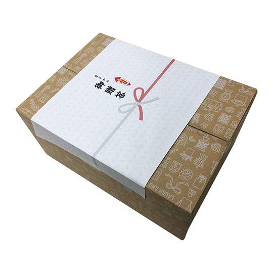 Adult Gift Box