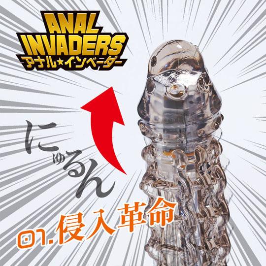 Anal Invader Vibrator