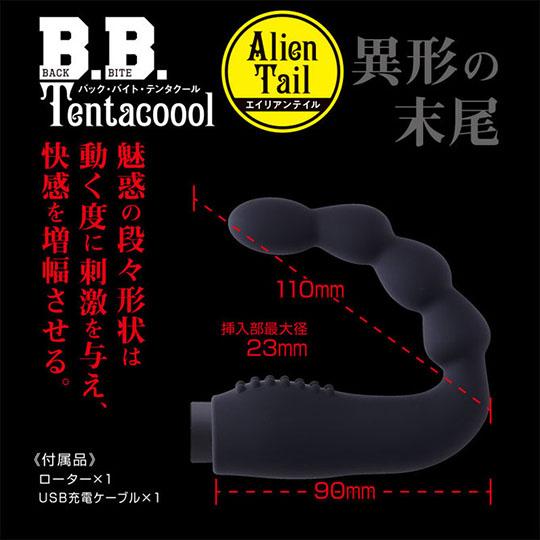 B.B. Tentacool Alien Tail Perineum-Prostate Vibrator