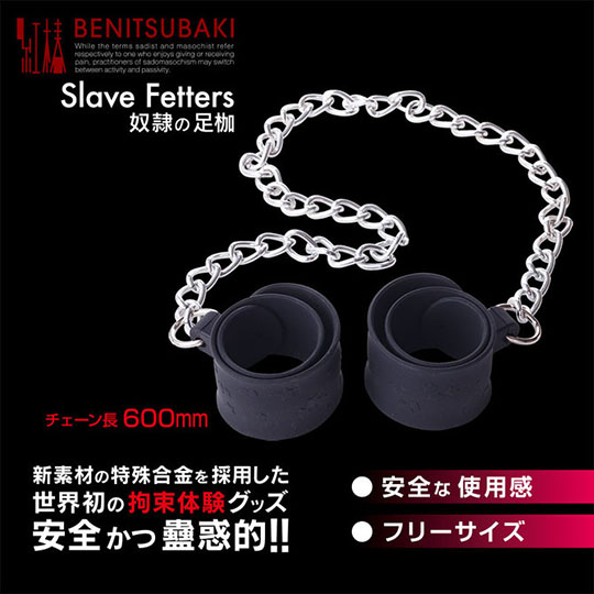 Benitsubaki Slave Fetters