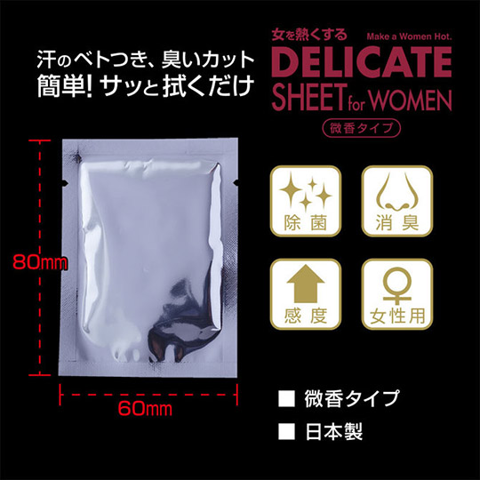 Delicate Sheet for Women
